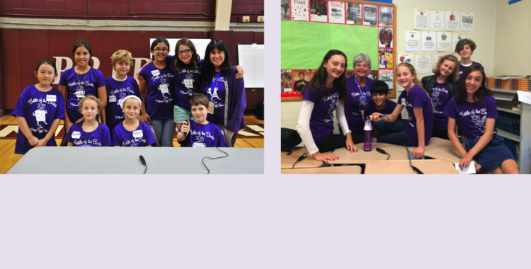 Bookmark: Two Pelham Teams Competed in Battle of the Books